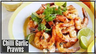 Chilli Garlic Prawns Recipe By Arshiya | Quick And Easy Recipe | Homemade | Food Recipes |OnePlatter
