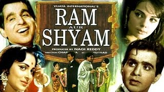 """Ram Aur Shyam""   Bollywood Family Drama   Dilip Kumar   Waheeda Rehman I Mumtaz"