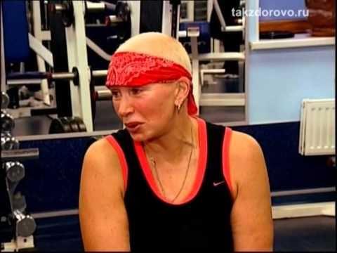 Татьяна васильев подари себе жизнь