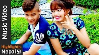Facebookai Ma | New Nepali Lok Dohori Songs | Umesh Gurung, Muna Thapa 2017/2073