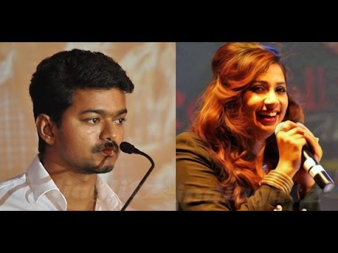 Vijay sings with Shreya Ghoshal for Jilla | Hot Tamil Cinema News | Mohanlal, Kajal Agarwal