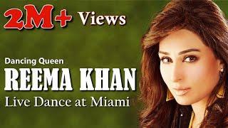Reema Khan Live Dance in Miami | Isi Liye Inen Reema Kehte Hain