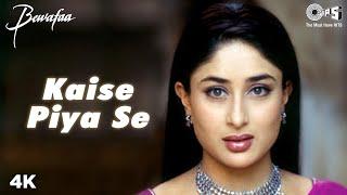 Kaise Piya Se - Bewafaa | Kareena Kapoor | Lata Mangeshkar | Nadeem - Shravan