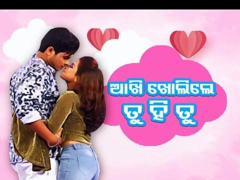 Xxx Mp4 Akhi Kholile Tu Hi Tu Savitri Amp Jay Ra Masti Bhara Romance Behind The Scene Masti 3gp Sex