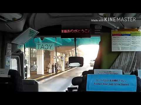 Haneda to yokohama airport bus shuttle