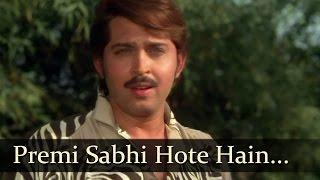 Premi Sabhi Hote Hain Deewane - Rakesh Roshan - Moushmi - Daasi - Ramantic Duet