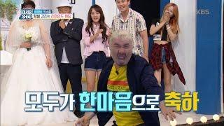 어서옵SHOW - '땡벌 강진의 리마인드 웨딩' 차력 이벤트!.20160708