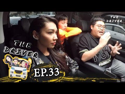 The Driver EP.34 - แก้ม โดม