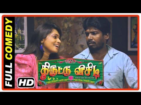 Thiruttu VCD Tamil Movie   Full Comedy Scenes   Part 2   Prabha   Sakshi Agarwal   Senthil