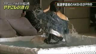 AKB48HKT48指原莉乃、乳首、股間、欲求不満、エロ全開