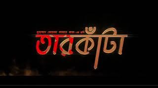 Ami Tumi Ft Arfin Rumey & Puja   Tarkata Movie Bangla Song 2014 HD 2