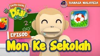 #1 Episod Mon Ke Sekolah | Didi & Friends
