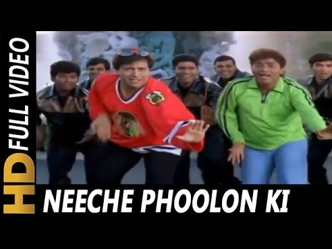 Xxx Mp4 Neeche Phoolon Ki Dukan Sonu Nigam Joru Ka Ghulam 2000 Songs Govinda Twinkle Khanna 3gp Sex