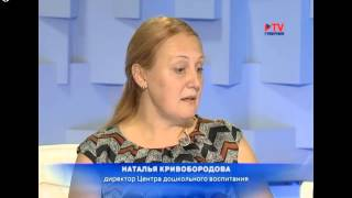 Пчелка на телевидении ТВ губерния