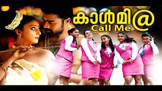 Malayalam Full Movie 2016 New Releases # Malayalam New Movies 2016 Full Movie # New Movies 2016