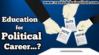 राजनीति में Education का महत्व ! 15 August ! hindi Video by shashi k.