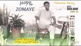 "Yehunie belay"" ZOMAYE"" oldies ethiopian music.mov"