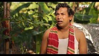 Bangla Eid Natok 2015 (Eid-Ul-Fitr) - Miss Sunday- ft. Apurbo,Chancal