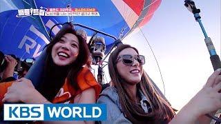 Romantic hot-air balloon flies over the city. [Battle Trip / 2017.07.28]
