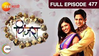 Pinjara - Episode 477 - 25th July 2012