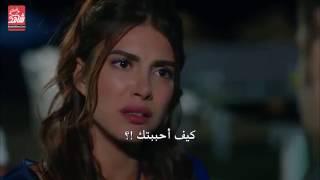 مسلسل قلب روزجار الحلقة 6 مترجم للعربية الإعلان 1 الأول