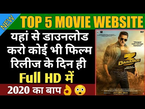 Download Top 5 Websites Latest Movies at Release Day | Release ke din kaise download kare movies | By Online