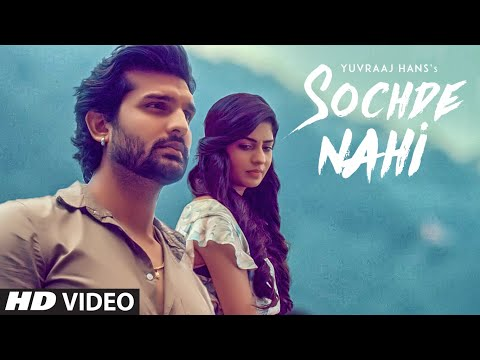 Xxx Mp4 Sochde Nahi Yuvraj Hans Full Video Song Desi Routz Maninder Kailey A Tru Makers 3gp Sex
