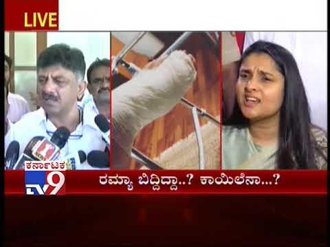 Xxx Mp4 Minister DK Shivakumar Clarifies On Ramya Not Attending Ambareesh Funerals 3gp Sex