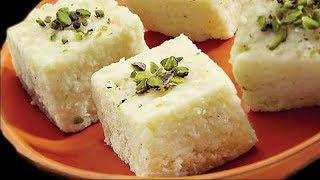 जब कुछ हल्का मीठा खाने का मन हो तो बनायें ये 10 मिनट में बहुत टेस्टी मिठाई Kalakand Recipe