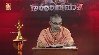 Ramayanam   Swami Chidananda Puri   Ep:142   Amrita TV [2018]