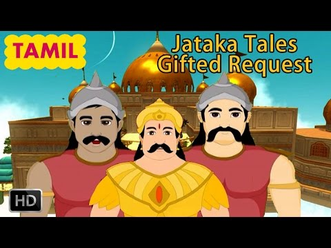 Jataka Tales - Tamil Short Stories For Children - Gifted Request - Animated Stories For Kids