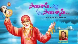 Sai Ram Sai Shyam Sai Bhagwan I Vani Jayaram  Jukebox Sai Baba Songs