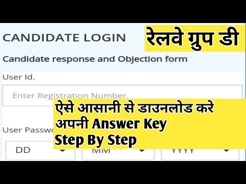 Xxx Mp4 RRB Group D Result Answer Keys Released Check Here Railway Group D Answer Key Aa Gai 3gp Sex