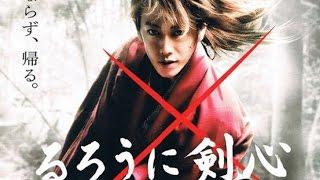 WAJIB TONTON!!! Inilah 13 Film Jepang Terbaik Sepanjang Masa