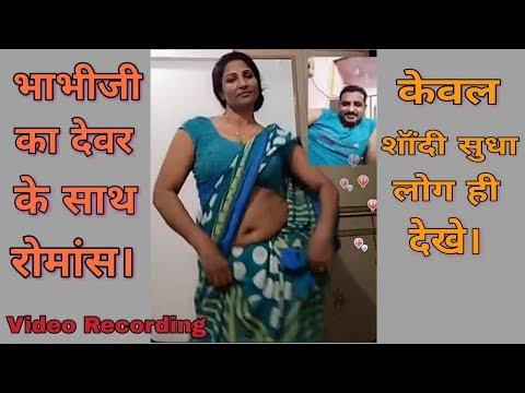 Xxx Mp4 Devar Ke Sath Romantic Donce । Bhabhi Romance With Devar Video 3gp Sex