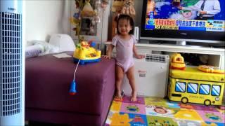 Charming's Rianah: 16 months