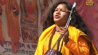 Lila Te Mojile Pore | Bangla Baul Gaan | Kanchani Das | Nupur Music | Bengali Folk Songs 2016