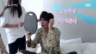 Hậu Trường Huyền Thoại Biển Xanh - Lee Min Ho điệu quá