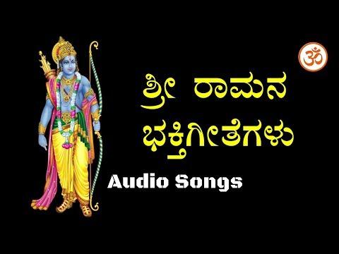 Xxx Mp4 Sri Ramana Bhakti Geethegalu Kannada Devotional Songs Full HD 1080p 3gp Sex