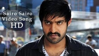 Sairo Sairo video Song HD - Baadshah Movie Video songs - NTR, Kajal Aggarwal
