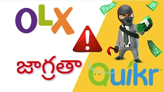 Be careful while Buying and Selling On Facebook OLX and Quikr on Cheap prices