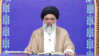 Sunan-e-Ilahi Dar Quran - Lecture 30 - Allama Jawad Naqvi