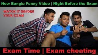 New Bangla Funny Video | Night before the exam | Cheating in exams funny video | Arifur Rahman