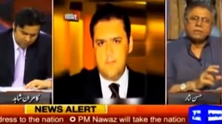 On The Front 5 April 2016 - Hassan Nisar Badly Bashing PMLN - Must Watch
