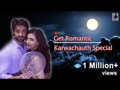 SIT | Short Film | KARWACHAUTH SPECIAL | Karan Wahi | Additi Gupta