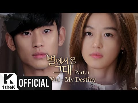 Xxx Mp4 MV Lyn 린 My Destiny My Love From The Star 별에서 온 그대 OST Part 1 3gp Sex