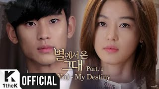 [MV] Lyn(린) _ My Destiny(My Love From the Star(별에서 온 그대)OST Part 1)