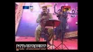 MOHNJO PHETAL NASEEB AHMED MUGHAL TUHNJA SAPNA ALBUM 37