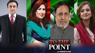 To The Point 1 July 2017 | Why PMLN is so Tensed ? - Express News