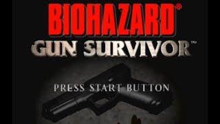 バイオハザード ガンサバイバー クリアするまでプレイ【Resident Evil Gun Survivor】